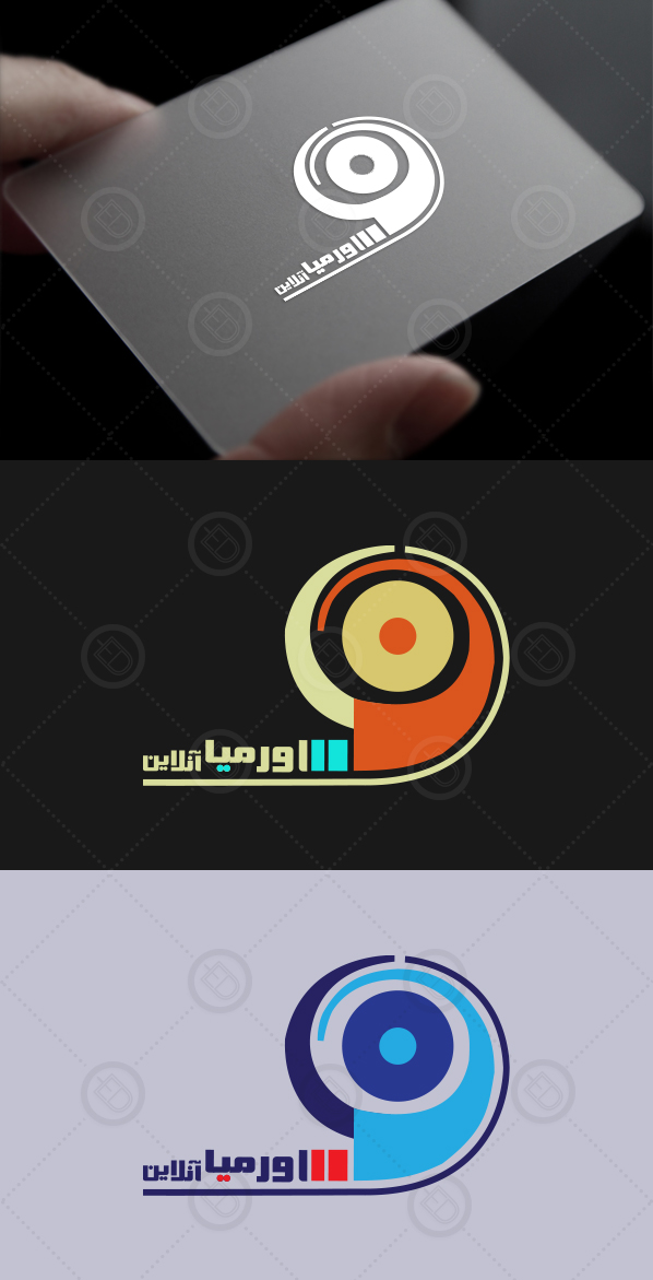 لوگو سایت خبری ارومیا آنلاین | دپارتمان طراحی دیبا | طراحی وب سایت ...لوگو سایت خبری ارومیا آنلاین.
