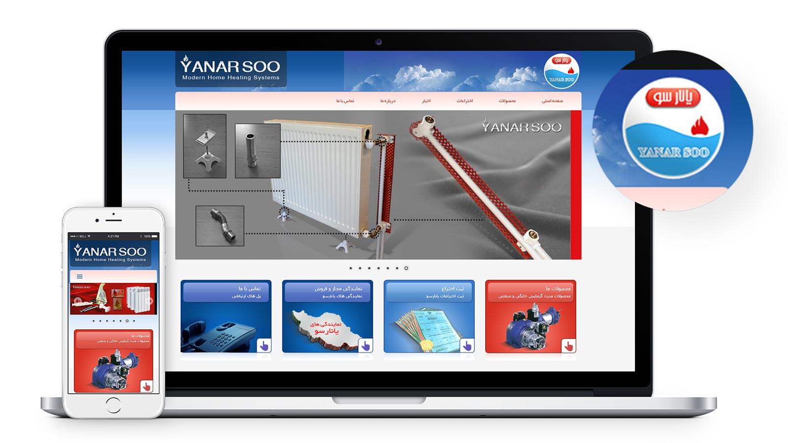 سایت محصولات یانارسو