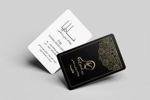 نمونه کار طراحی کارت ویزیت برای فروشگاه پوشاک ایرانی و اسلامی