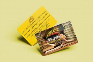 نمونه کار طراحی کارت ویزیت برای فروشگاه کتاب